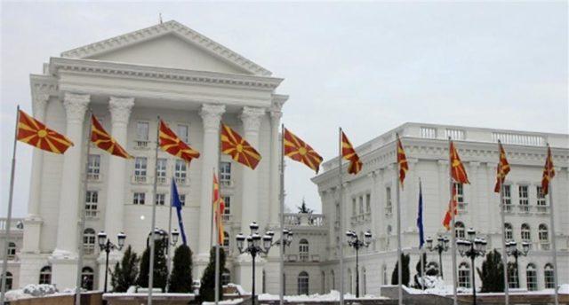 Votë për të ardhmen e Maqedonisë