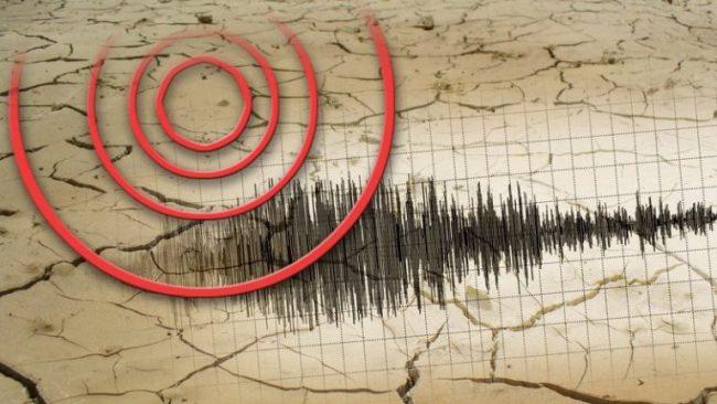 Dridhet Korça  Lëkundje tërmeti në orët e mëngjesit
