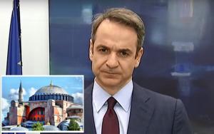 Mitsotakis  Greqia dënon vendimin e Turqisë për ta kthyer  Hagia Sophia  në një xhami