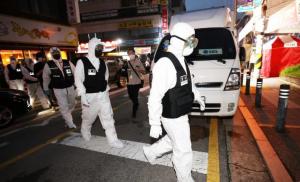 Koreja e Jugut akuzon kishën për përhapjen e COVID, i kërkon 4 mln dollarë dëmshpërblim