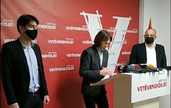 Vetëvendosje prezanton dy kandidatët për deputet në Lezhë dhe Tiranë