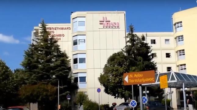 """Shqiptarët mbushin spitalet e Janinës, """"skema"""" që përdorin për të kaluar kufirin"""