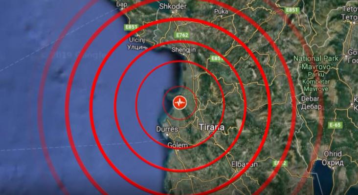 Lëkundje të tokës në Gjirokastër dhe Durrës