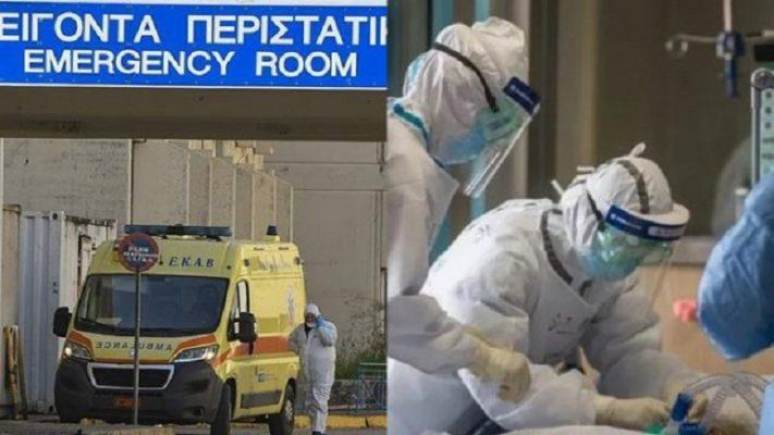 Rikthehen shifrat e frikshme në Greqi, mbi 3 mijë të infektuar dhe 35 viktima vetëm sot