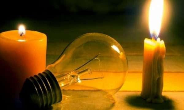 Nesër ndërprerje të energjisë elektrike në Tiranë/ Ja zonat që preken