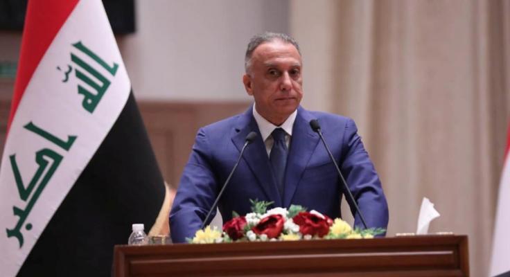 Iraku raporton për kapjen e një figure të lartë të IS-it